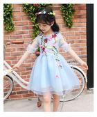 女童公主裙婚紗兒童禮服花仙子演出服藍色長袖花童禮服鋼琴蓬蓬裙聖誕節