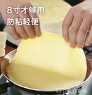 蛋糕模具展藝店班戟鍋千層皮蛋糕皮不沾煎鍋平底鍋通用 【快速出貨】