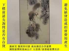 二手書博民逛書店香港榮寶齋罕見協聯古玩拍賣1993年5月聯合舉辦 中國近代字畫拍
