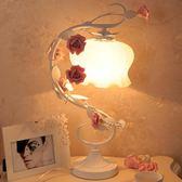 床頭燈 檯燈 鐵藝檯燈溫馨浪漫玫瑰花田園風公主臥室床頭燈新婚結婚禮品暖光【聖誕節禮物】