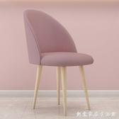 北歐餐椅家用現代簡約靠背椅書桌椅子臥室梳妝椅網紅輕奢化妝椅子 創意家居生活館
