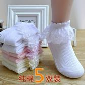 兒童襪 兒童花邊襪女童夏季薄款網眼純棉日繫蕾絲公主白色舞蹈襪寶寶襪子 【童趣屋】