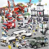 積木積木軍事部隊城市系列警察局消防工程車開智拼裝男孩玩具