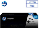 HP CE278A原廠黑色碳粉匣 適用L...