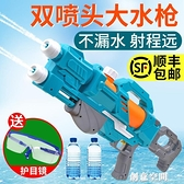 兒童水槍男孩超大號高壓打水仗神器男寶大容量大人呲噴水背包玩具 NMS創意新品