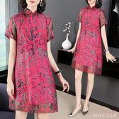 大碼改良旗袍 短袖印花洋裝時尚新款中長款連身裙女裝胖mm裙子 DR22585【Rose中大尺碼】