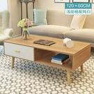 客廳茶幾北歐現代簡約小戶型茶桌簡易家用收納長方形小茶台