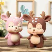 韓國創意兒童可愛存錢罐卡通防摔小鹿儲蓄罐成人女孩男孩生日禮物 【快速出貨八五折鉅惠】