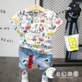 童裝男童夏裝短袖2018新款兒童夏季韓版2-7歲T恤衫時尚寶寶半袖潮-奇幻樂園