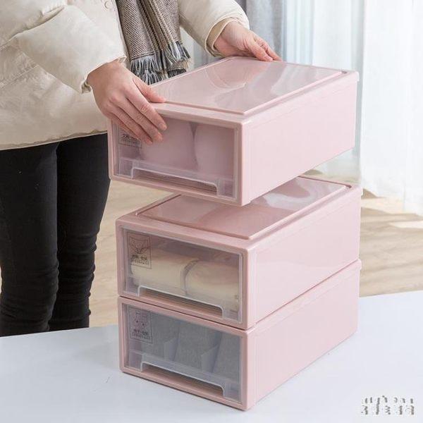 內衣收納盒抽屜式三件套衣櫃衣服儲物箱內褲襪子文胸盒收納整理箱【交換禮物】