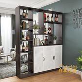 酒櫃進門玄關櫃現代簡約儲物櫃展示櫃入戶屏風櫃門廳櫃客廳隔斷櫃xw