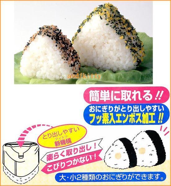 asdfkitty可愛家☆日本msa三角御飯糰模型2入組/一大一小-正版商品日本製
