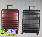 [COSCO代購]  W118871 CROWN 21+26 吋行李箱