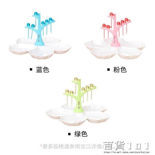 創意客廳桌面水果盤