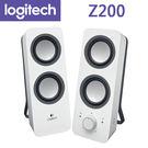 【免運費】Logitech 羅技 Z200 音箱系統 (白色)