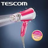 TESCOM TID960TW-PK 強力速乾負離子吹風機