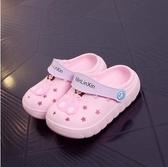 幼兒拖鞋夏1-2-3-7歲公主可愛女寶居家防滑輕便涼拖鞋洞洞鞋兒童 小城驛站