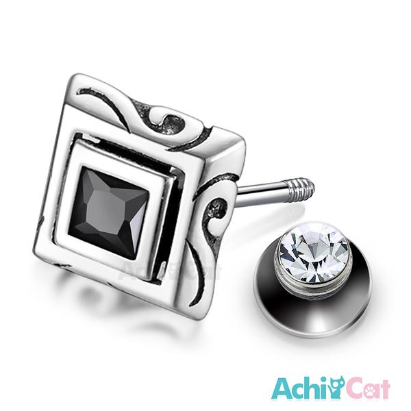 AchiCat耳釘925純銀栓扣式後鎖耳環 神秘傳說抗過敏鋼耳針 兩面皆可戴(黑鋯大墜)GS7079