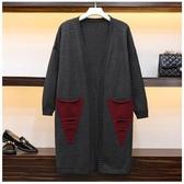 現貨出貨特價個性刷破口袋開襟保暖長版毛衣外套-M黑色