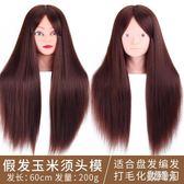 假人頭模練習盤髮化妝模特頭仿真髮頭模型美髮公仔頭編髮假髮頭模CC3924『美好時光』