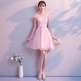 晚禮服女新款短款顯瘦粉色伴娘服姐妹團連身裙宴會小禮服時尚 艾瑞斯居家生活