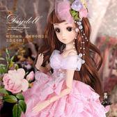 芭比娃娃 大號芭比洋娃娃套裝女孩公主SD仿真關節玩具智慧超大單個bjd娃娃 4色