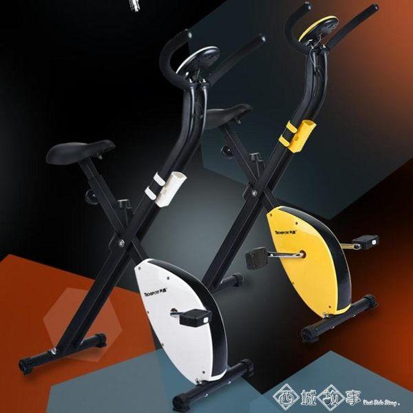 動感單車超靜音健身車家用腳踏車室內運動自行車健身器材  西城故事