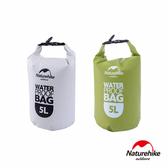 Naturehike 戶外超輕防水袋5L 2入組白色+活力綠
