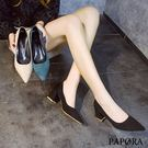 PAPORA上班族絨面粗跟鞋K9588黑/米藍