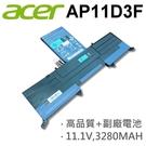 ACER 6芯 日系電芯 AP11D3F 電池 S3-951-6646 S3-951-6675 S3-951-6826 S3-951-6828 S3-951-6464