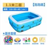 小孩游泳池充氣家用兒童游泳桶大號嬰兒折疊寶寶加厚室內海洋球池