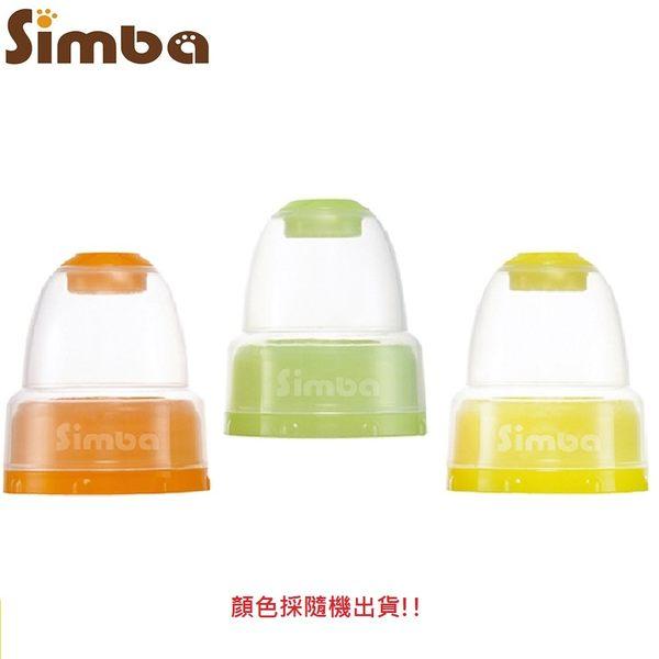小獅王辛巴-不滴水PP標準瓶蓋組