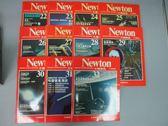 【書寶二手書T7/雜誌期刊_REU】牛頓_22~32期間_共11本合售_熱帶雨林等