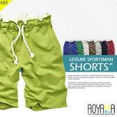 美式休閒棉褲 【WAB0809】彈性鬆緊羅紋抽繩設計素面棉質短褲(8色)