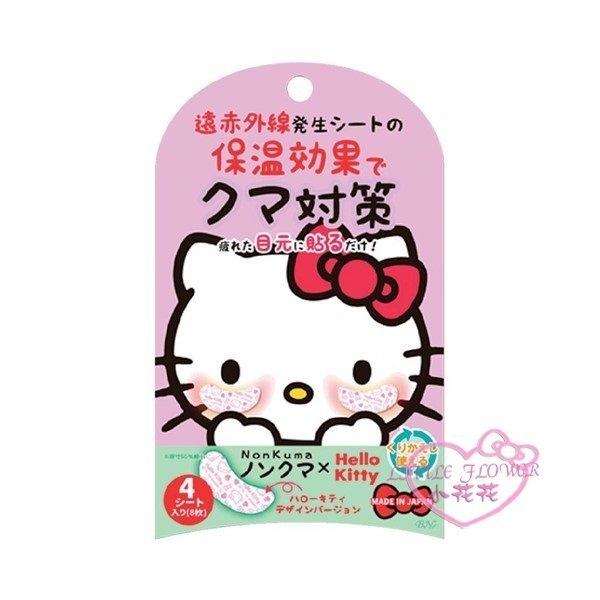 ♥小花花日本精品♥ Hello kitty遠紅外線保溫紓壓眼膜粉紅圖案滿版眼膜 保濕紓壓溫感66617600