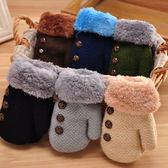 [輸入yahoo5再折!]冬季保暖兒童款 加厚掛繩包指手套 兒童手套 (不挑色) EUVG21764