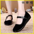 布鞋 布鞋平跟黑色職業工作軟底舞蹈鞋