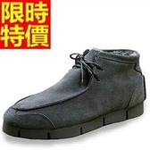 雪靴-真皮牛皮加絨保暖厚底男短筒靴3色65g38[巴黎精品]