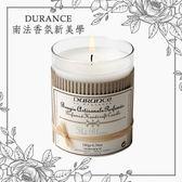 Durance 朵昂思 白茶香 精油蠟燭 180g【巴黎丁】