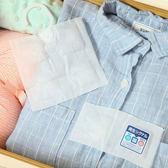 ♚MY COLOR♚掛式乾燥除濕劑(10連包) 重複使用 櫥櫃 衣櫃 霉味 防霉 循環 換季 衣物【L53-3】