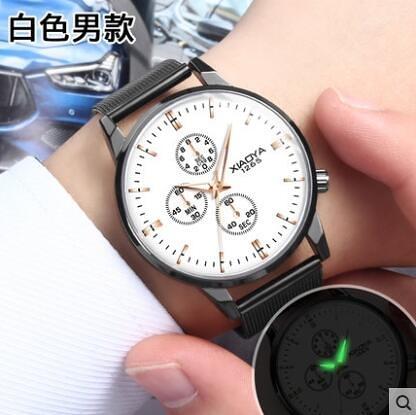 手錶防水時尚潮流簡約休閒大氣夜光學生非機械錶 - 風尚3C
