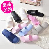 【717-0524】韓國簡約氣墊減壓拖鞋 浴室拖鞋 (6色/36-41)