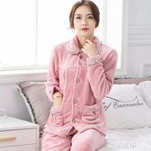 新款睡衣女秋冬季長袖長褲家居服套裝可愛女人法蘭絨睡衣 金曼麗莎