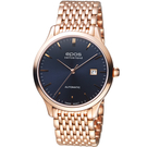 EPOS ORIGINALE原創系列都會經典機械腕錶   3420.152.24.16.34