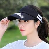 帽子女夏天韓版潮空頂帽無頂鴨舌帽戶外出遊百搭太陽帽防曬遮陽帽