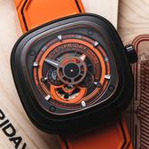 台灣少量配貨 SEVENFRIDAY KUKA 第三代稀有版機械錶-橘/47mm P3-07
