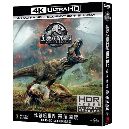 侏羅紀世界: 殞落國度 UHD+BD精裝鐵盒(4碟裝)Jurassic World: Fallen Kingdom UHD+BD Collector's Edition (4 DISC)