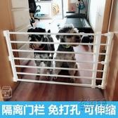 中小型寵物隔離門檔安全防護欄貓狗柵欄陽台圍欄免打孔加高版 衣櫥の秘密