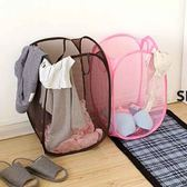 【2個裝】 摺疊式臟衣籃 臟衣筐 網式臟衣婁收納臟衣桶限時八九折