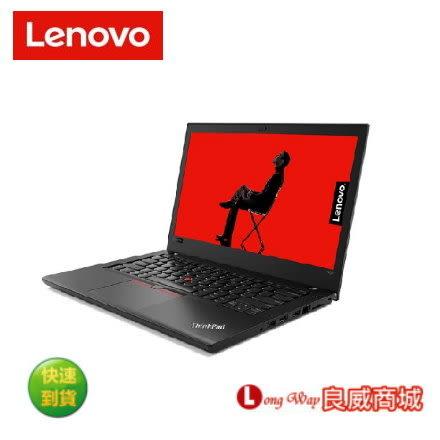 【送Office365+無線滑鼠】~ Lenovo ThinkPad T480 20L5S22R00 14吋筆電 (i5-8250U/8G/500G/W10P/3Y)